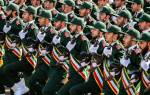 LLL - GFATF - German government company may be working with the Iranian terrorist group IRGC