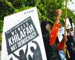 LLL - GFATF - Hizb ut Tahrir is a bigger menace than the Islamic State
