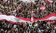 Why Hezbollah wants to save Lebanon's Government and sectarian politics?