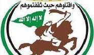 Al-Nasser Salah al-Deen Brigades