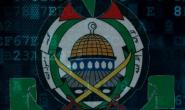 Hamas Cyber Extremism – Online Investigations