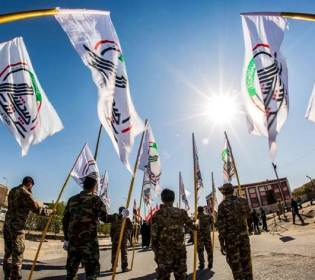 LLL - GFATF - Islamic State terrorists killed eleven Popular Mobilization Forces fighters in Saladin attack