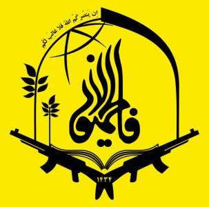 LLL - GFATF - Liwa Fatemiyoun