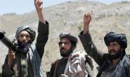Taliban claims responsibility for suicide bombing in South Afghanistan