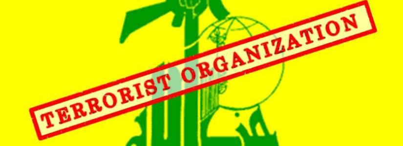 Honduras labels Hezbollah as a terrorist organization