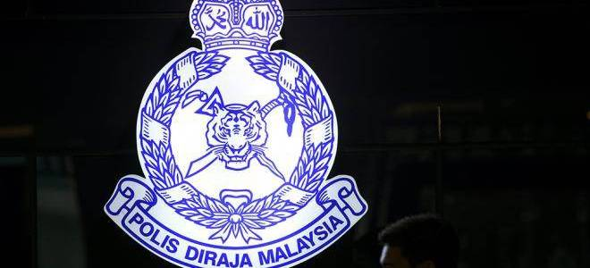Indonesian national charged with possession of terrorism-related items