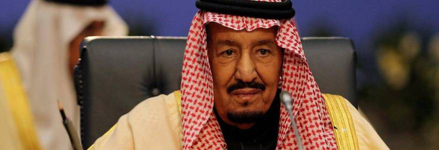 Saudi Arabia renews call for Sudan to be removed from US terror blacklist