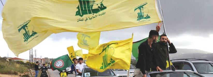 US ambassador urges the European Union to classify Hezbollah as a terrorist organization