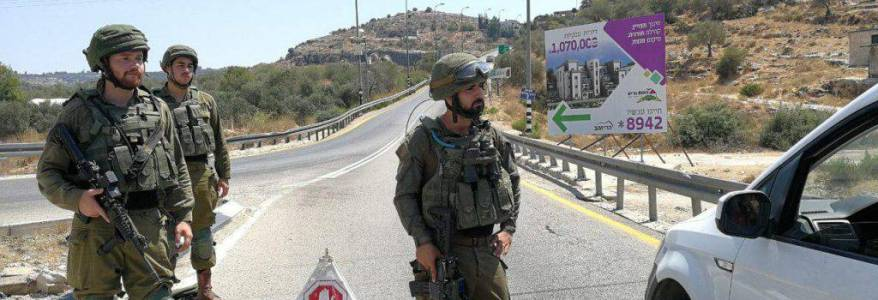 Israeli forces found body of Palestinian suspected of shooting attack near Dolev