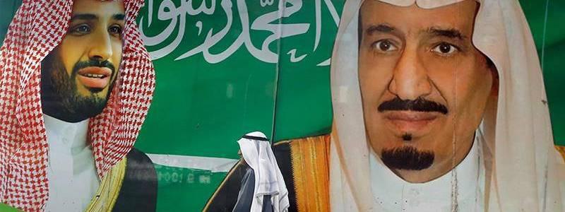 Dozens of Palestinians face terrorism court in Saudi Arabia