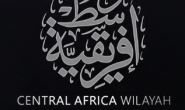 Islamic State Central Africa Province