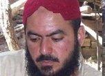 Mohamed Abul-Khair