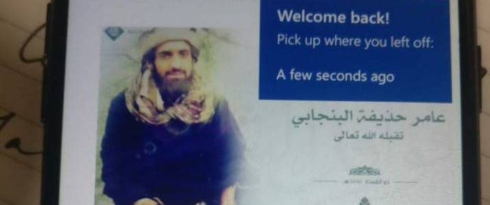 Photo of slain Islamic State commander found from couple detained by the Delhi police