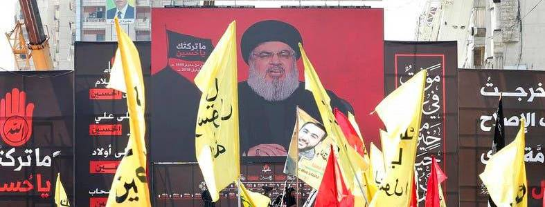 Hezbollah considers the United States as its greatest enemy