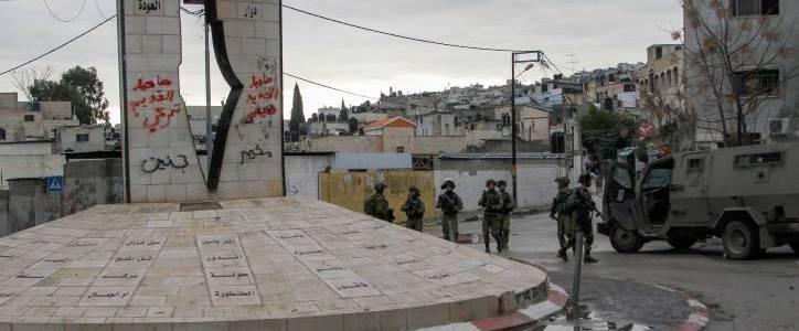 Suspected terrorist attack at checkpoint in the Jenin area
