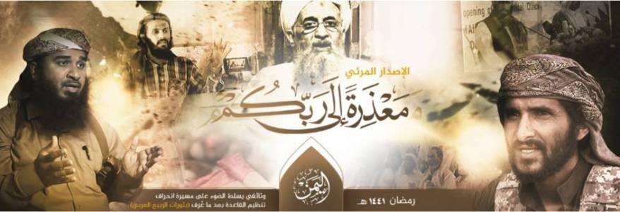 The Islamic State's ideological campaign against al-Qaeda