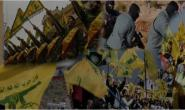 Hezbollah's Consigliere – Achi Law Firm