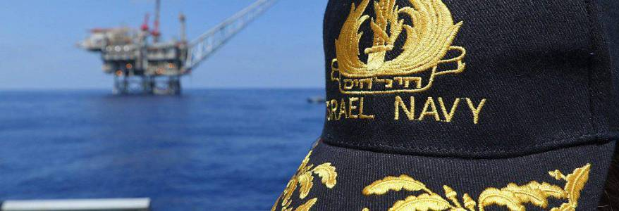 Hezbollah terrorists will try to attack Israel's gas rigs