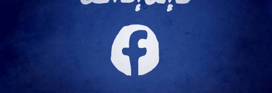 Islamic State terrorist group is finding ways to evade detection on Facebook using fake accounts