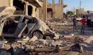 Seven people killed in terrorist blast in Syria's Aleppo