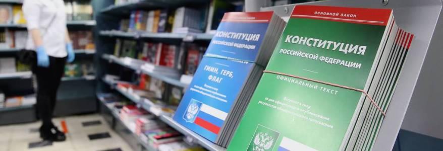 US leadership may use terror sponsor label against Russia