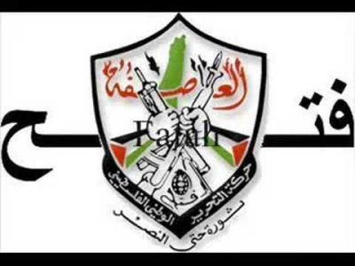 GFATF - LLL - Abu Nidal Organization