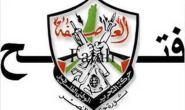 Abu Nidal Organization