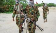 Boko Haram terrorist group now recruiting child soldiers