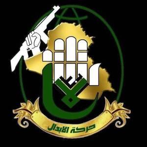 GFATF - LLL - Harakat al Abdal