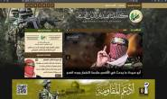 Islamic State hacker charged with selling fake PPE online