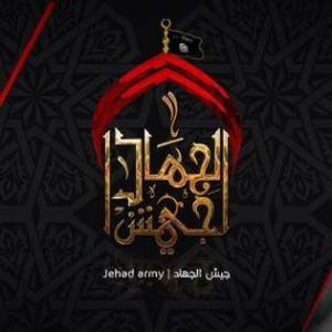GFATF - LLL - Jaysh al Jihad