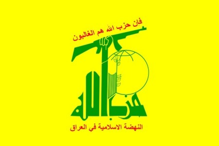 GFATF - LLL - Mukhtar Army