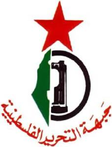 GFATF - LLL - Palestinian Liberation Front