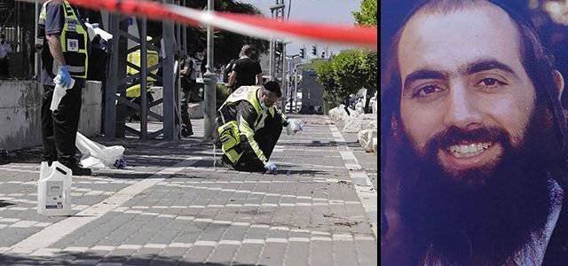 Palestinian suspect who allegedly stabbed and murdered Shay Ohayon will remain arrested for five more days