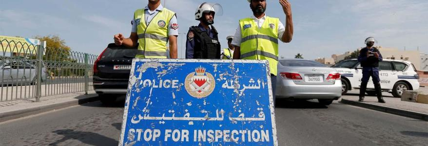 Bahraini authorities foiled terrorist attack backed by Iran in early 2020