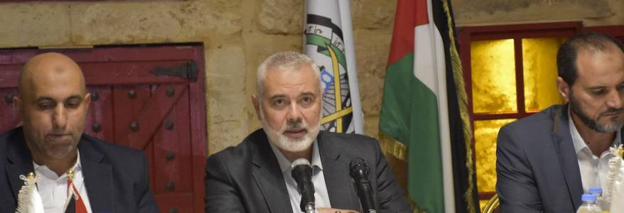 Hamas welcomes formation of United Leadership of Popular Resistance