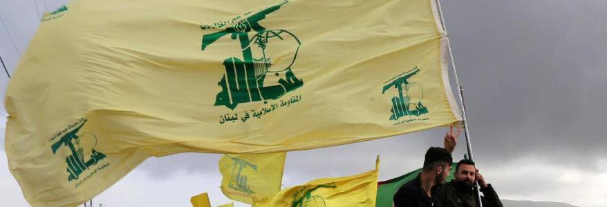 Hezbollah commander jailed by the Austrian authorities for terrorism crimes