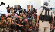 Islamic State terrorists want to infiltrate the US through immigration