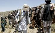 Taliban terrorists killed seven policemen in Afghanistan's southern Kandahar province