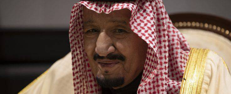 The Saudi King Salman slams the Iranian terror financing in U.N. speech