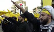 US blacklists ex-Lebanese ministers over Hezbollah ties