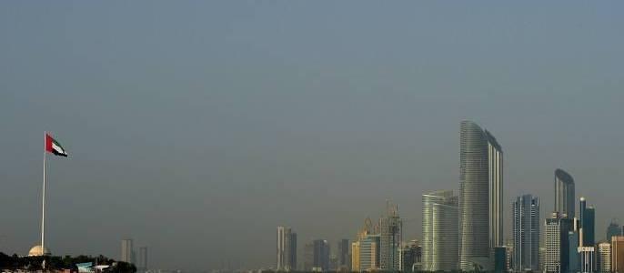 Israel-United Arab Emirates conference under threat of terrorism