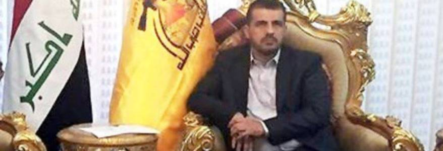 Arrest warrant issued for Iraqi Kata'ib Hezbollah leader Abu Ali al-Askari