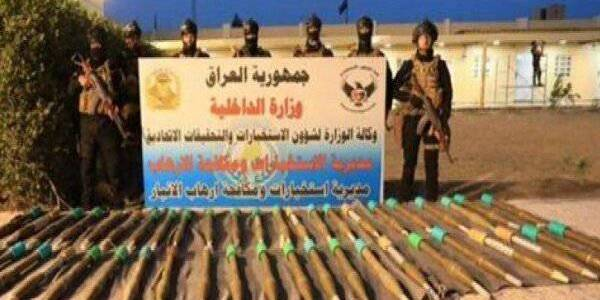 At least thirteen Islamic State terrorists arrested and 46 rockets confiscated in Iraq