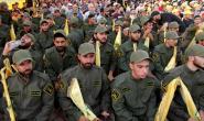 Bulgarian authorities should designate Hezbollah in its entirety as a terrorist organization