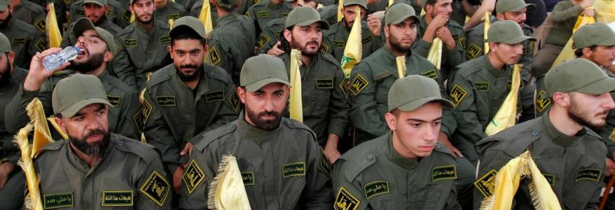 Bulgarian authorities should designate Hezbollah in its entirety as a terrorist organization