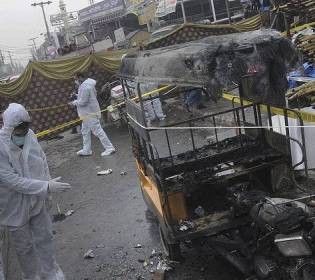 GFATF - LLL - Roadside bomb killed at least one person in Pakistani city of Rawalpindi