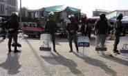 Iraqi authorities hanged three convicted of terrorism offences
