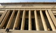 Convicted terrorist with links to Islamic State terrorst group sentenced to life by Cairo court