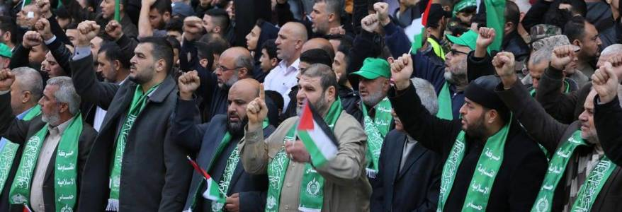 Hamas terrorist group elects members of its shura council